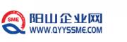 阳山企业网