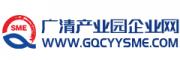 广清产业园企业网
