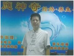 应神奇创始人--朱应光先生